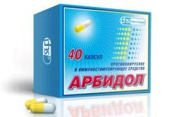 Антивирусный препарат Арбидол для лечения трахеита